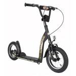Bike Star Premium